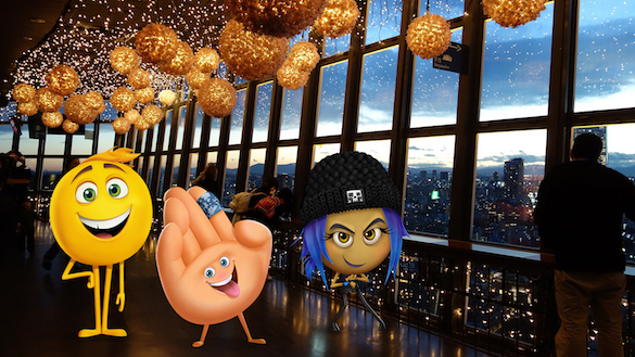 Emojis in the Tokyo Tower Observation Deck