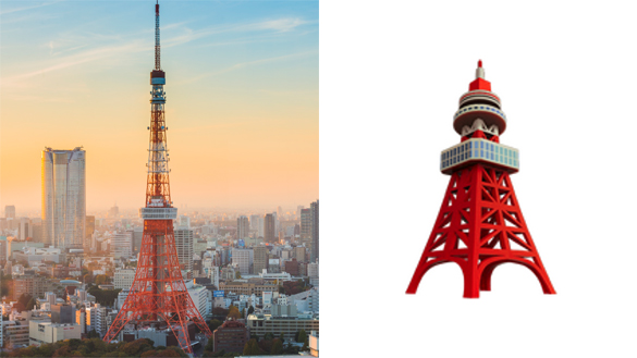 Tokyo Tower A Trip Through Japan With Emojis Travel Savvy Things To Do